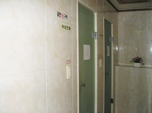 여성전용 화장실